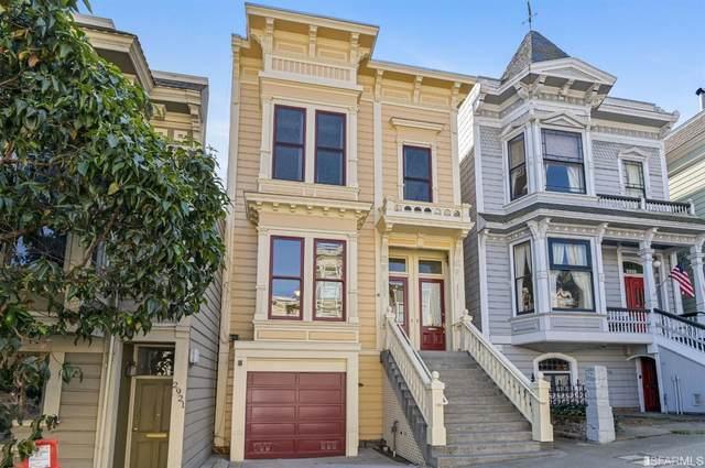 2925-2927 Pine Street, San Francisco, CA 94115 (MLS #508872) :: Keller Williams San Francisco