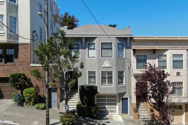 1335 Willard Street, San Francisco, CA 94117 (MLS #421533681) :: Keller Williams San Francisco