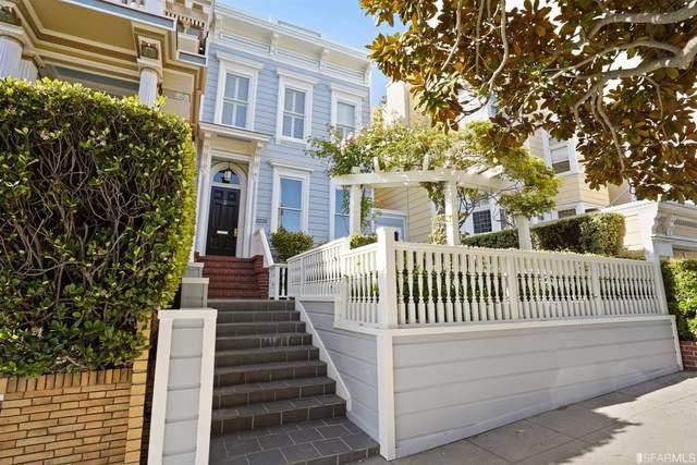 2232 Jackson Street, San Francisco, CA 94115 (MLS #421553461) :: Keller Williams San Francisco