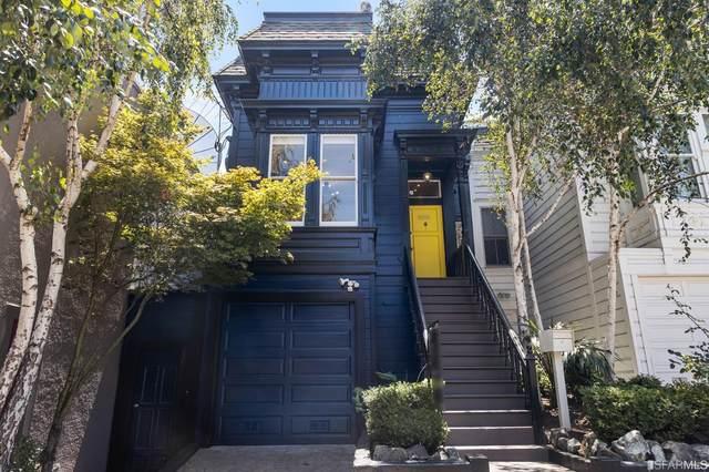 2005 17th Street, San Francisco, CA 94103 (MLS #421577843) :: Keller Williams San Francisco