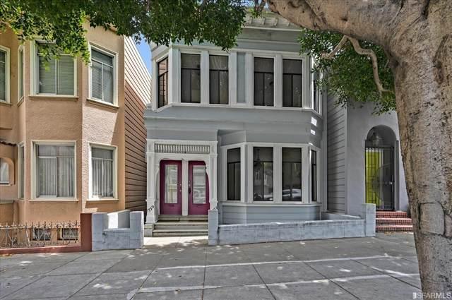1759 Dolores Street, San Francisco, CA 94110 (MLS #421578988) :: Keller Williams San Francisco