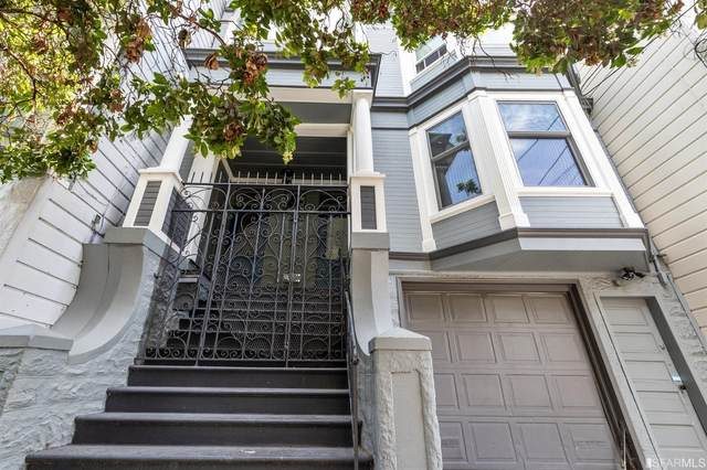 71 Ramona Avenue, San Francisco, CA 94103 (MLS #421591019) :: Keller Williams San Francisco