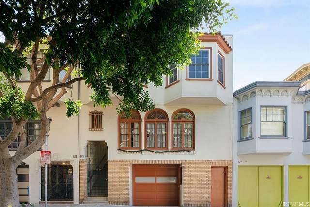 20 Oakwood Street, San Francisco, CA 94110 (MLS #421593731) :: Keller Williams San Francisco