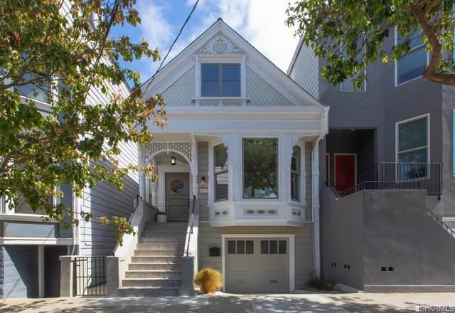2339 Bryant Street, San Francisco, CA 94110 (MLS #421594739) :: Keller Williams San Francisco