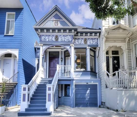2351 Bryant Street, San Francisco, CA 94110 (MLS #421595441) :: Keller Williams San Francisco