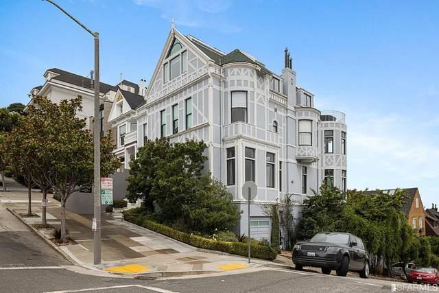 2500 Broadway Street, San Francisco, CA 94115 (MLS #421595472) :: Guide Real Estate