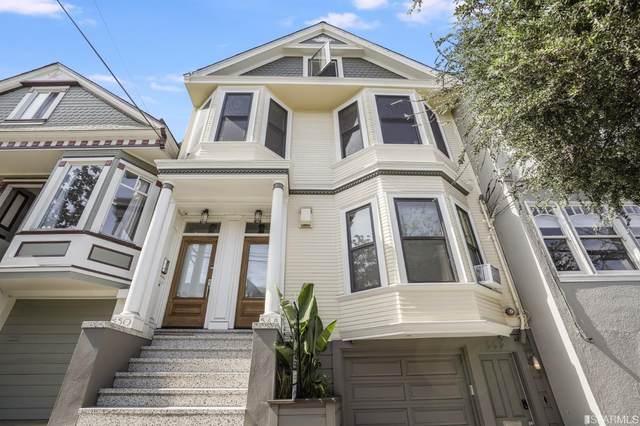 548 Vermont Street, San Francisco, CA 94107 (#421595096) :: The Kulda Real Estate Group