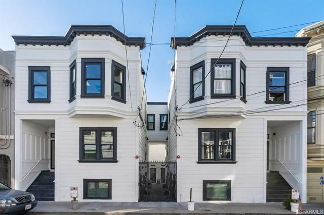 1378 Natoma Street, San Francisco, CA 94103 (MLS #512350) :: Keller Williams San Francisco