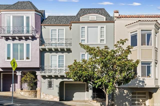 634 Church Street, San Francisco, CA 94114 (MLS #421600546) :: Keller Williams San Francisco