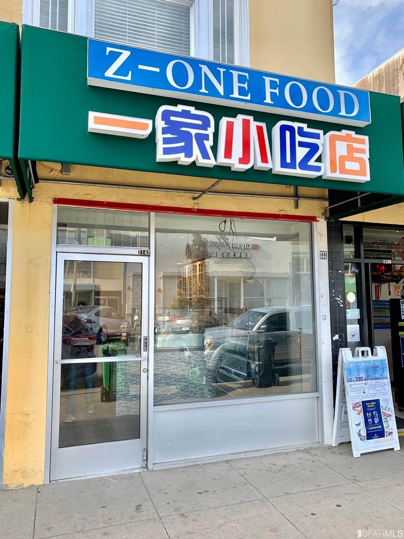 2142 Irving Street - Photo 1