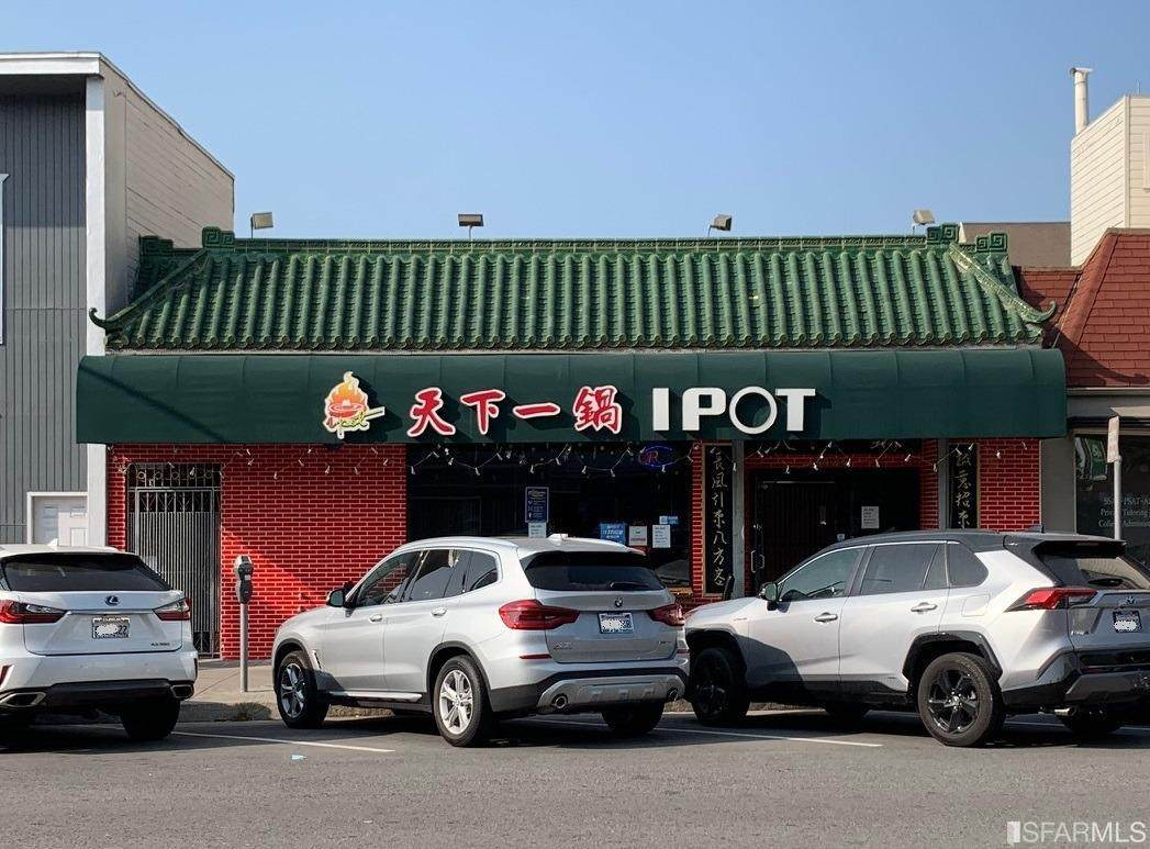 1420 Irving Street - Photo 1