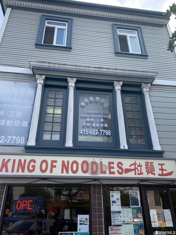 1637 Irving Street - Photo 1
