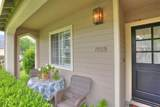 1559 Meadow Cir - Photo 4