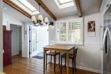 2812 Foothill Rd - Photo 4