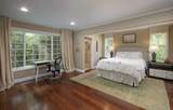 400 Hot Springs Rd - Photo 11