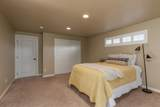 6926 Woodhaven Dr - Photo 18