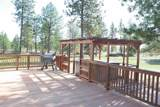 52044 Whispering Pines Dr - Photo 8