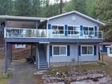 42049 Porcupine Bay Rd N - Photo 1