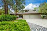 7804 Woodview Dr - Photo 1