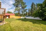 6216 17th Ave - Photo 30