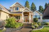 5606 14th Ave - Photo 4