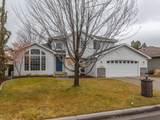 6206 Brookhaven St - Photo 2