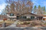 10101 Pines Rd - Photo 4