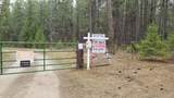 TBD Long Lake Rd - Photo 12