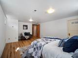 523 26th Ave - Photo 21