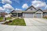 4214 Rosedale Ct - Photo 1
