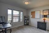 4214 Rosedale Ct - Photo 19