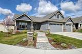 4214 Rosedale Ct - Photo 2