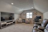 4214 Rosedale Ct - Photo 20
