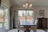 4214 Rosedale Ct - Photo 8