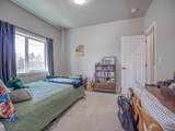 60841 Westview Dr - Photo 12