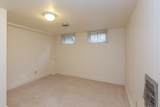 504 22nd Ave - Photo 22