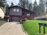 4124 15th Ave - Photo 1