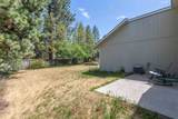 3519 50th Ave - Photo 44