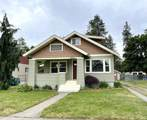 3624 6th Ave - Photo 15