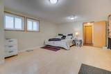 3418 23rd Ave - Photo 24