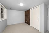 716 25th Ave - Photo 33