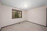 4211 Arrowhead Rd - Photo 14