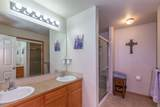 4605 43rd Ave - Photo 10
