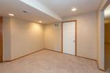 4605 43rd Ave - Photo 13