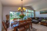 4605 43rd Ave - Photo 4