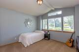 4605 43rd Ave - Photo 7