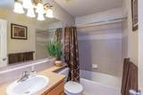 4605 43rd Ave - Photo 8