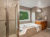 2112 Meadowview Rd - Photo 30