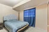 4804 Conklin Rd - Photo 17