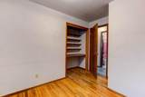 4027 16th Ave - Photo 9